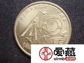 建国纪念币收藏价值与题材有关系