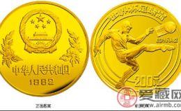 82年世界杯金币你可能不知道的事