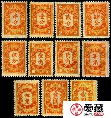 欠资邮票 欠8 香港版欠资邮票