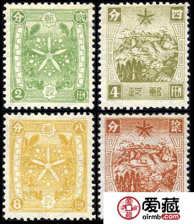 通邮邮票 满通1 第一版通邮邮票