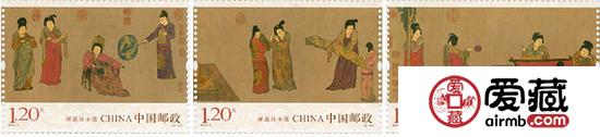 特种邮票 2015-5 《挥扇仕女图》特种邮票
