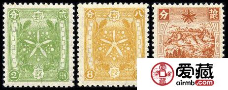 通邮邮票 满通2 第二版通邮邮票
