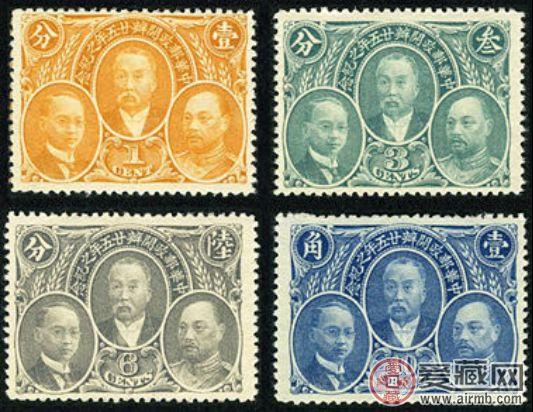 纪念邮票 纪3 中华邮政开办二十五年纪念邮票