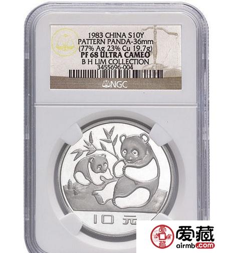 83熊猫银币样币拍出天价的启示