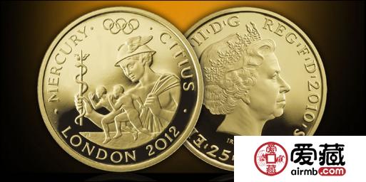 2012伦敦奥运会纪念币收藏价值分析