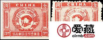 纪念邮票 J.HB-34 抗战胜利二周年纪念邮票