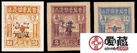 """改值邮票 J.HB-36 加盖""""改做""""改值邮票"""