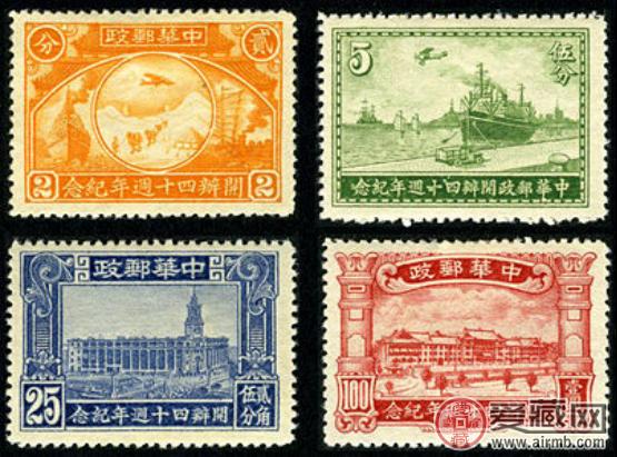 十架凄美的爱--歌谱-1936.10.10(民国25年),雕刻版,P14,31*22mm,100(10*10),[P]北平