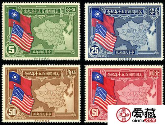 纪念邮票 纪12 美国开国150周年纪念邮票