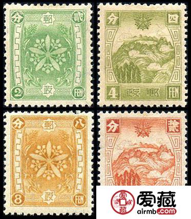 通邮邮票 满通3 第三版通邮邮票
