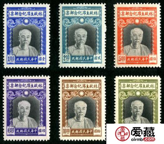 纪念邮票 纪17 林故主席纪念邮票