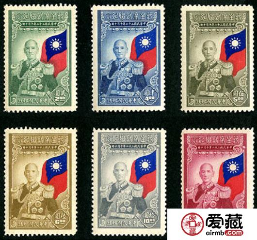 纪念邮票 纪18 蒋主席就职纪念邮票