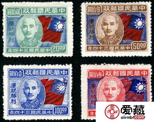 纪念邮票 纪19 庆祝胜利纪念邮票
