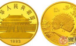 1993年孔雀開屏金幣精美又有保值價值