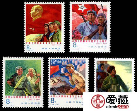 """""""J""""字头邮票 J20 中国人民解放军建军五十周年"""