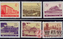 如何收藏投资普通邮票