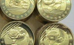 2008奥运纪念币的收藏投资价值