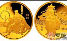 三国演义金币以中国古典名著为题材