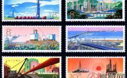 """""""T""""字邮票 T19 发展中的石油工业"""