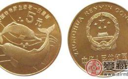 白鰭豚紀念幣目前的藏品行情