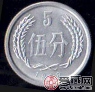 伍分硬币价格涨势信息