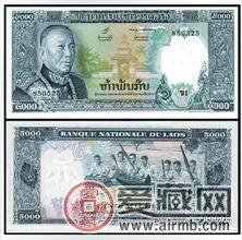 国外纪念钞在钱币收藏领域的地位试分析