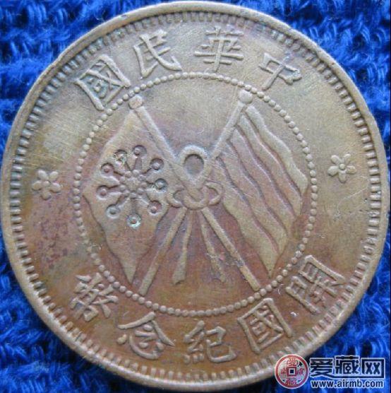 开国纪念币铜币的发展