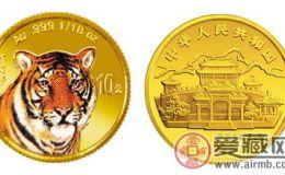 虎年彩色纪念金币的欣赏与收藏