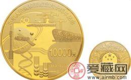 建国60周年金币的投资价值