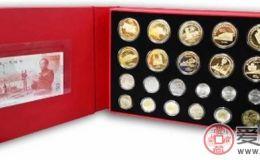 建国65周年纪念币大全给收藏市场带来巨大震撼