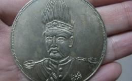 袁世凯开国纪念币珍品收藏