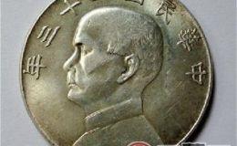 孙中山银币是很值得我们去关注的藏品