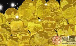 世界文化遗产纪念币大全套值得珍藏