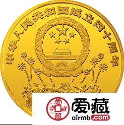 20盎司中国成立四十周年纪念金币为何收藏价值高