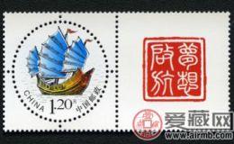 2014个性化邮票哪些值得激情小说
