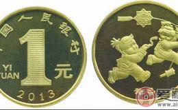 一元紀念幣是否值得收藏