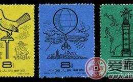 特种邮票 特24 气象