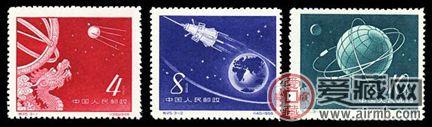 特种邮票 特25 苏联人造地球卫星