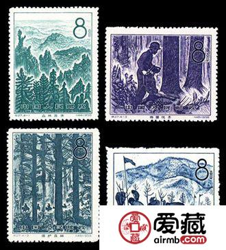 特种邮票 特27 林业建设