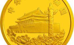 浅谈香港回归金币的收藏价值