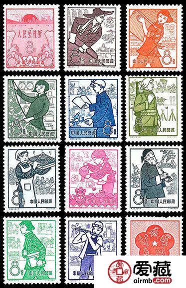 特种邮票 特35 人民公社