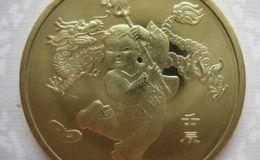 收藏龙年纪念币的注意事项