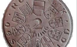 1930年德奥两国为同一诗人发行纪念币