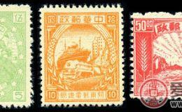 J.DB-84 关东邮电总局生产交通图邮票