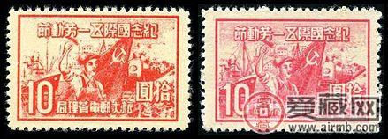 J.DB-85 旅大邮政管理局纪念五一劳动节邮票