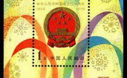 J字邮票 J45M 中华人民共和国成立三十周年(第二组)(小型张)