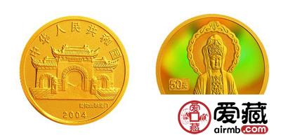2004年观音贵金属纪念币1/10盎司圆形幻彩金币