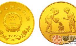 浅谈79年国际儿童年纪念金币