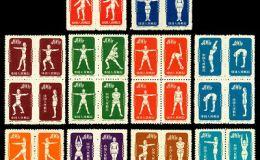 特种邮票    特4 广播体操