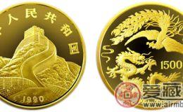 珍贵的收藏品—龙凤呈祥金币